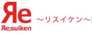 Яe;suiken 〜リスイケン〜